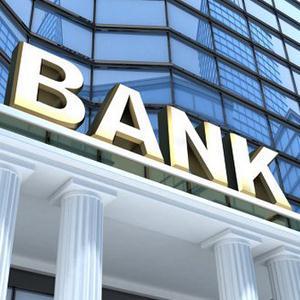 Банки Кушвы