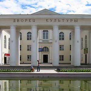 Дворцы и дома культуры Кушвы