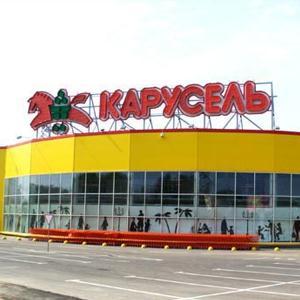 Гипермаркеты Кушвы