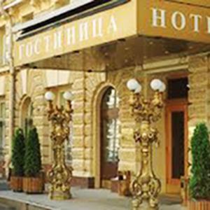 Гостиницы Кушвы