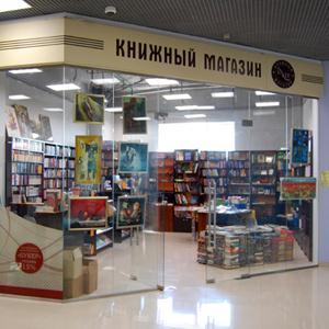 Книжные магазины Кушвы