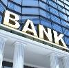 Банки в Кушве