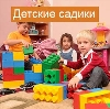 Детские сады в Кушве