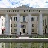 Дворцы и дома культуры в Кушве