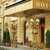 Гостиницы в Кушве
