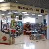 Книжные магазины в Кушве