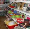Магазины хозтоваров в Кушве