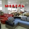 Магазины мебели в Кушве