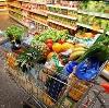 Магазины продуктов в Кушве