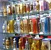 Парфюмерные магазины в Кушве