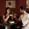 Рестораны, кафе, бары в Кушве