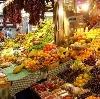 Рынки в Кушве