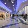 Торговые центры в Кушве