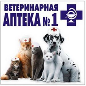 Ветеринарные аптеки Кушвы