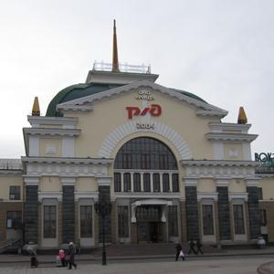Железнодорожные вокзалы Кушвы